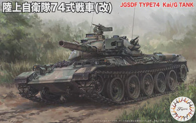 FUJIMI 1/76 JAPAN TYPE 74 TA (2 TANKS)