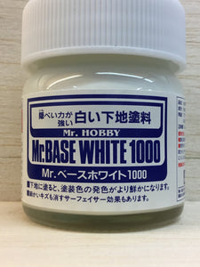 GUNZE MR BASE WHITE 1000