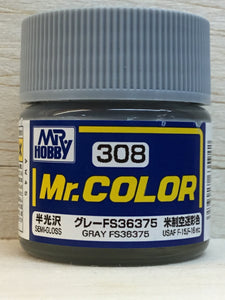 GUNZE MR COLOR C308 GREY FS36375