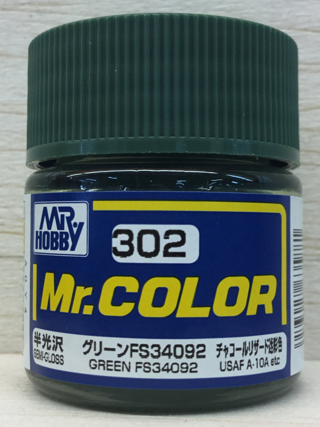 GUNZE MR COLOR C302 SEMI GLOSS GREEN FS34092