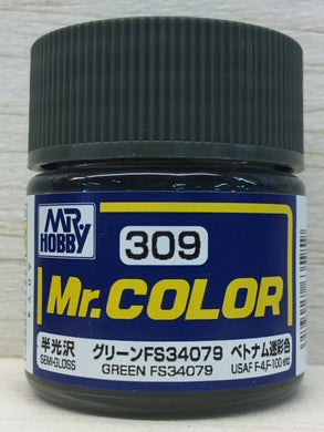 GUNZE MR COLOR C309 SEMI GLOSS GREEN FS34079