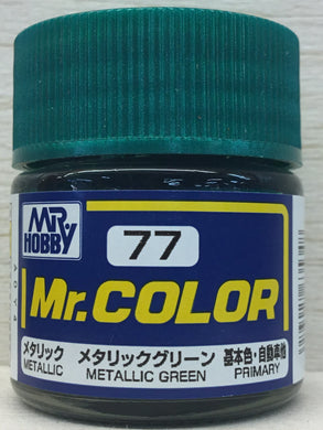 GUNZE MR COLOR C77 METALLIC GREEN