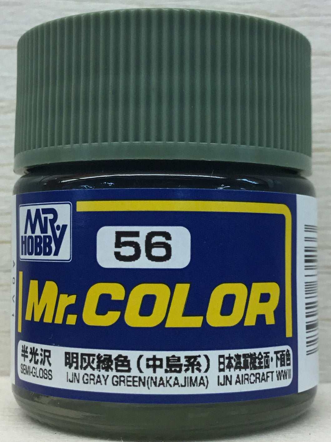 GUNZE MR COLOR C56 SEMI GLOSS IJN GRAY NAKAJIMA