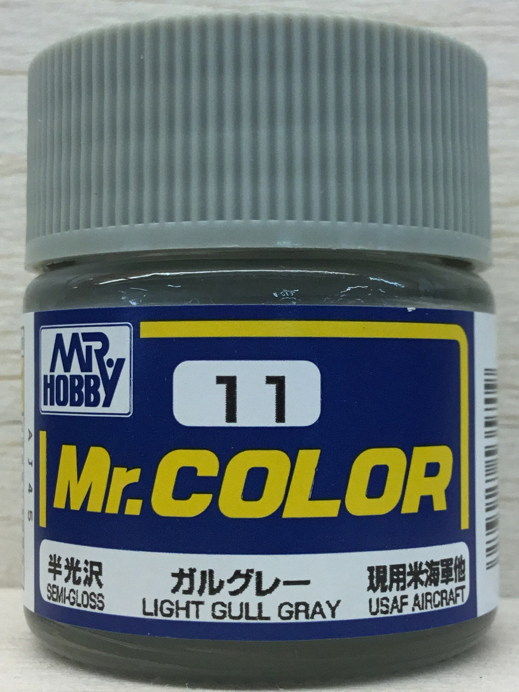 GUNZE MR COLOR C11 SEMI GLOSS LIGHT GULL GRAY