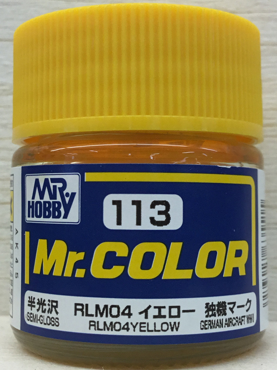 GUNZE MR COLOR C113 SEMI GLOSS RLM 04 YELLOW