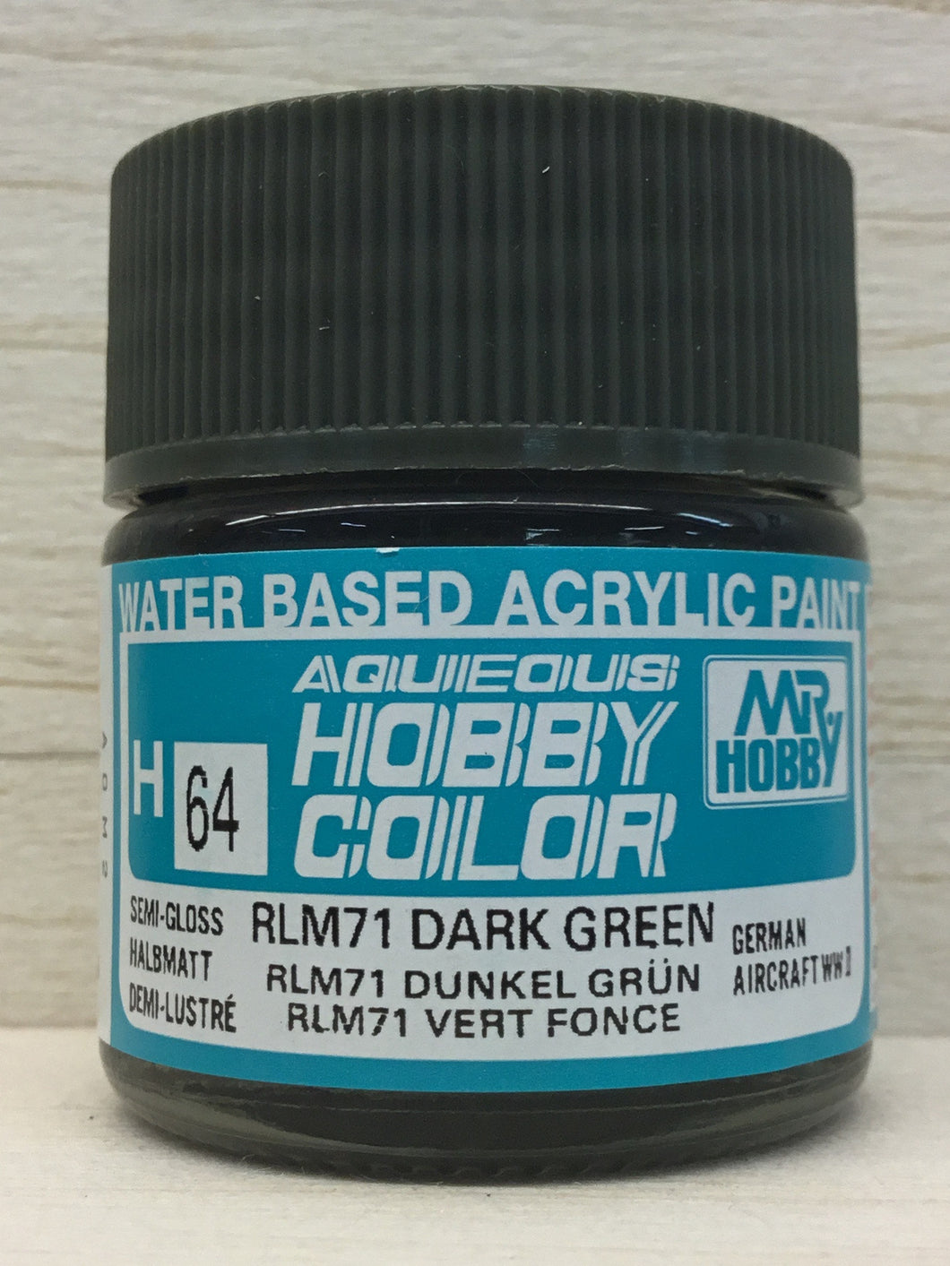 GUNZE HOBBY COLOR H64 SEMI GLOSS RLM 71 DARK GREEN