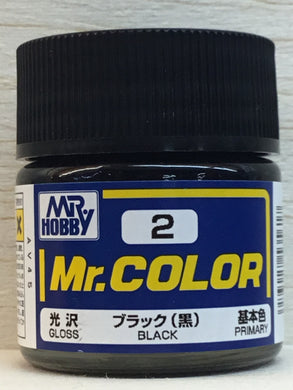 GUNZE MR COLOR C2 GLOSS BLACK