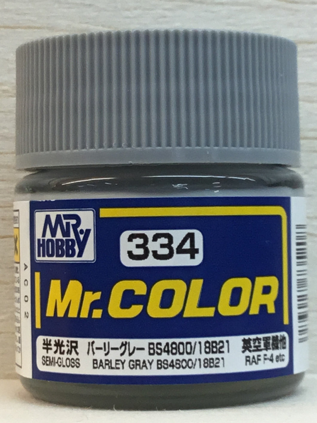 GUNZE MR COLOR C334 SEMI GLOSS BARLEY GRAY BS4800/18B21