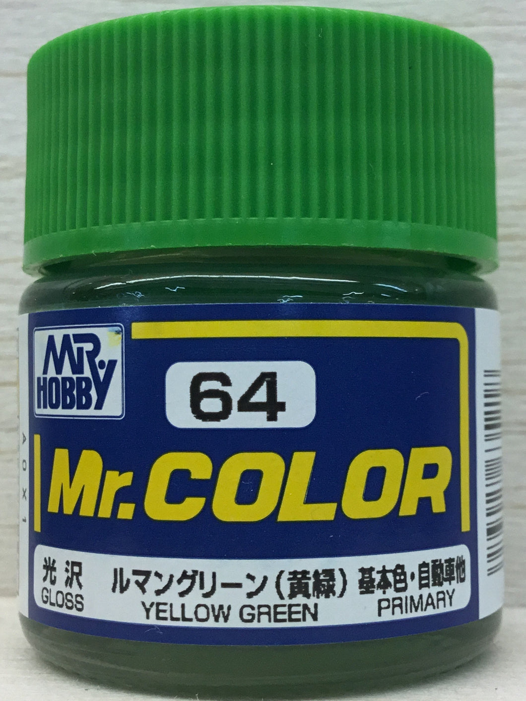 GUNZE MR COLOR C64 GLOSS YELLOW GREEN