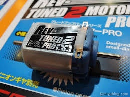 tamiya MINI 4WD rev tuned 2 pro motor