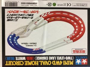 TAMIYA MINI 4WD OVAL TRACK