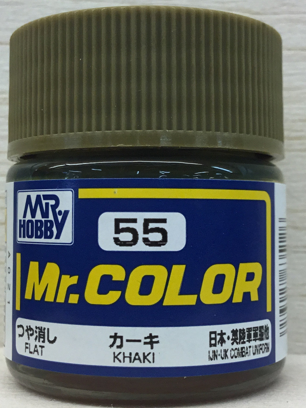 GUNZE MR COLOR C55 FLAT KHAKI