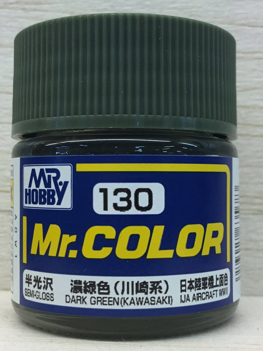GUNZE MR COLOR C130 SEMI GLOSS DARK GREEN KAWASAKI