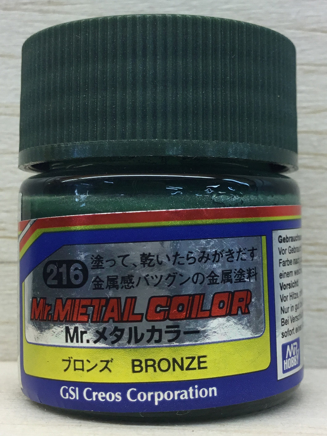 GUNZE MR METAL COLOR MC216 BRONZE