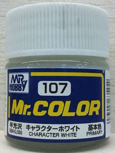 GUNZE MR COLOR C107 SEMI GLOSS CHARACTER WHITE