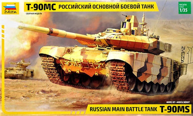 ZVEZDA 1/35 T-90 RUSSIAN MAIN BATTLE TANK
