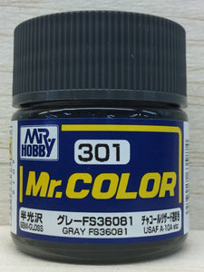 GUNZE MR COLOR C301 SEMI GLOSS GRAY FS36081
