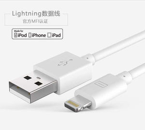 Blue Power Lightning Charging Cable - MFI Certified - Phonezone