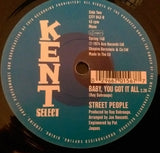 STREET PEOPLE - MOMMA HAD A BABY (KENT CITY) Mint Condition.