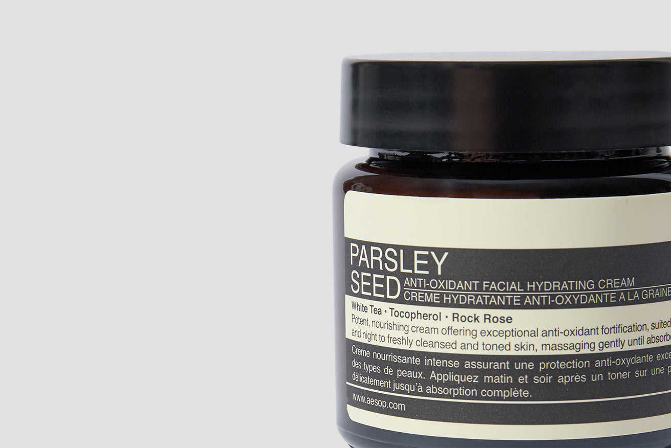PARSLEY SEED ANTI-OXIDANT FACIAL HYDRATING CREAM 60 ML. ASK54