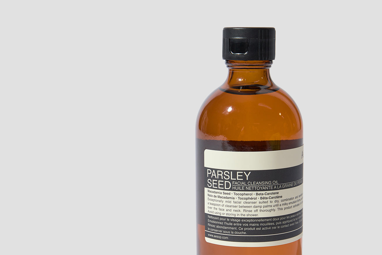 PARSLEY SEED FACIAL CLEANSING OIL 200 ML. ASK39