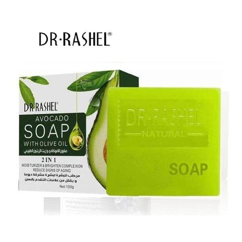 Avocado Soap with Olive Oil -100g