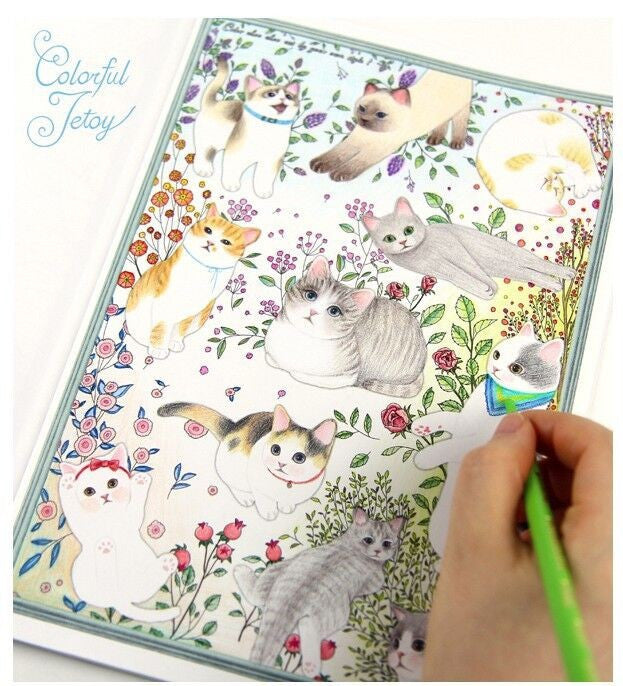 80 Pages Coloring Book - KITTENS Inside