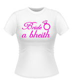 Gaeilge 'Bride to Be' Hen Party Tshirt