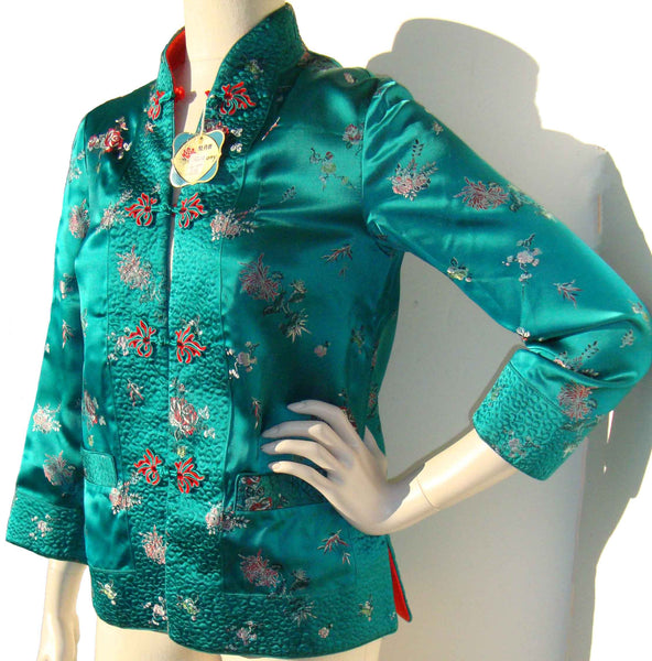 Vintage Reversible Chinese Jacket
