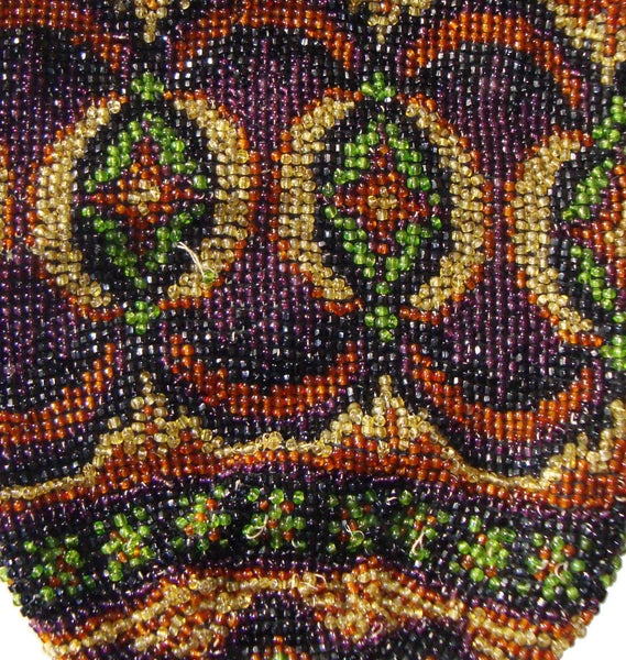 Metro Retro Vintage Beaded Purse