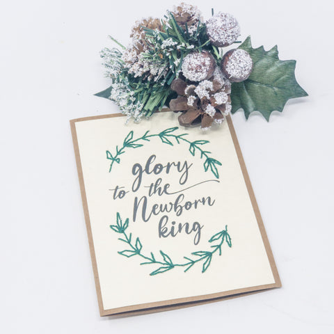 Newborn King Holiday Greeting Cards