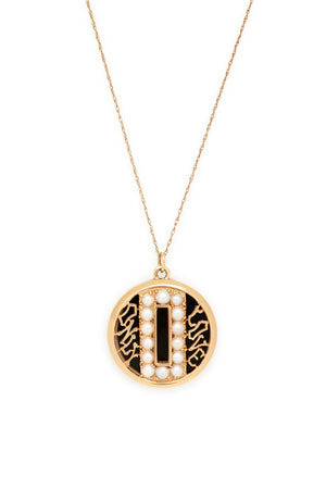 "14K Gold & Pearl Initial ""O"" Charm"