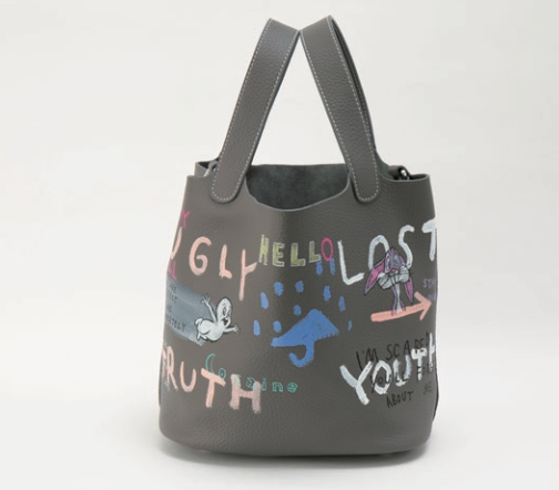Cube Bag No. 019 - Grey