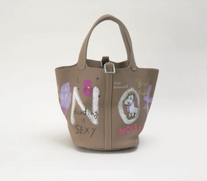 Cube Bag / Size Small No. 001 - Taupe
