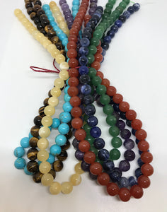 Chakra Bead Strand Set 8mm (7 strands of gemstone beads)