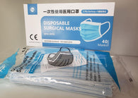 3PLY Disposable Surgical Mask BFE 95% 40pcs or 20pcs