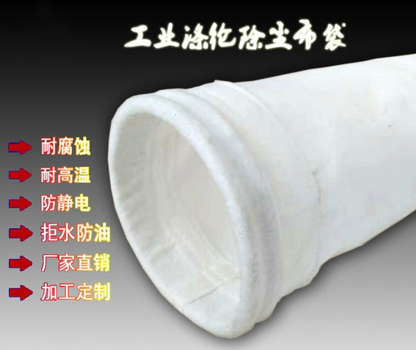 Parts of Dust Collector Equipment for Dust Collector Bag Industry Pulse Dust Collector Bag Boiler
