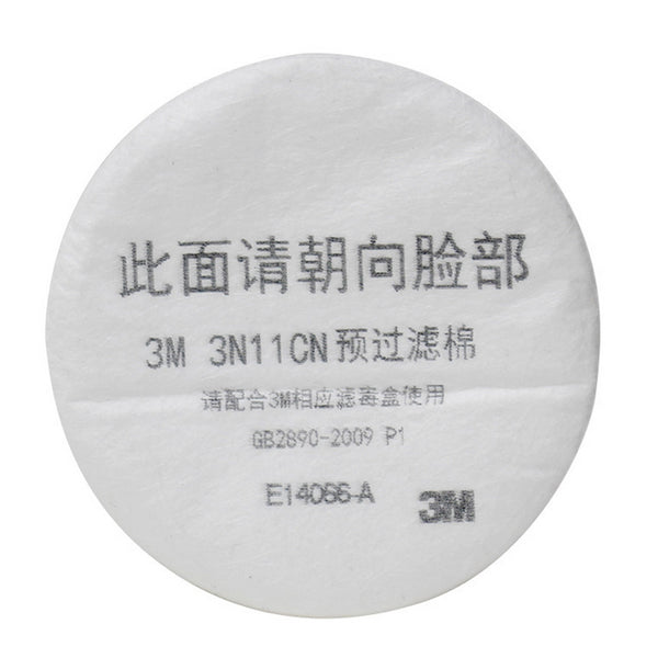 10pcs 3M 3N11CN Filter cotton 3M 1211 Gas Mask Supporting  Dust Filter KN90 Pro Anti Industrial Construction Dust Pollen Haze