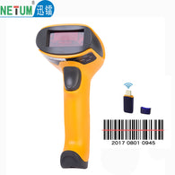 Wireless Laser Barcode Scanner Portable High Sensitive Bar Code Reader/Scaner for POS and Inventory HW-LF2