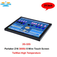 Industrial Touch Screen PC With 19 Inch Taiwan High Temperature 5 Wire Touch Screen Intel Celeron Dual Core 3855U