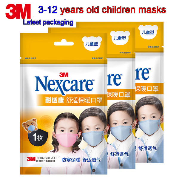 3M 8550 respirator mask 3-12 year old child dedicated mask Cold dust-proof  PM2.5 Anti-bacteria Child protection mask