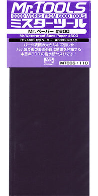 Mr. Hobby #MT305 Mr. Waterproof Sand Paper #600 (4pcs)