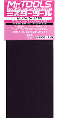 Mr. Hobby #MT303 Mr. Waterproof Sand Paper #180 (4pcs)