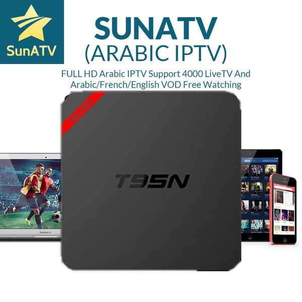 T95N With 1 Year SUNATV IPTV Android TV Box Amlogic S905 4000Channels configured France Arab dutch Sweden USA Canada Smart TV