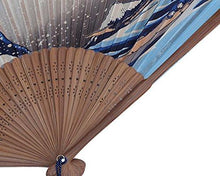 Load image into Gallery viewer, DawningView Japanese Handheld Folding Fan, with Traditional Japanese Ukiyo-e Art Prints (Great Wave Off Kanagawa) - zingydecor