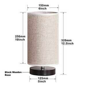 Lifeholder Table Lamp, Bedside Nightstand Lamp, Simple Desk Lamp, Fabric Wooden Table Lamp for Bedroom Living Room Office Study, Cylinder - zingydecor