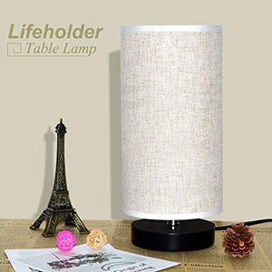 Lifeholder Table Lamp, Bedside Nightstand Lamp, Simple Desk Lamp, Fabric Wooden Table Lamp for Bedroom Living Room Office Study, Cylinder Black Base - zingydecor