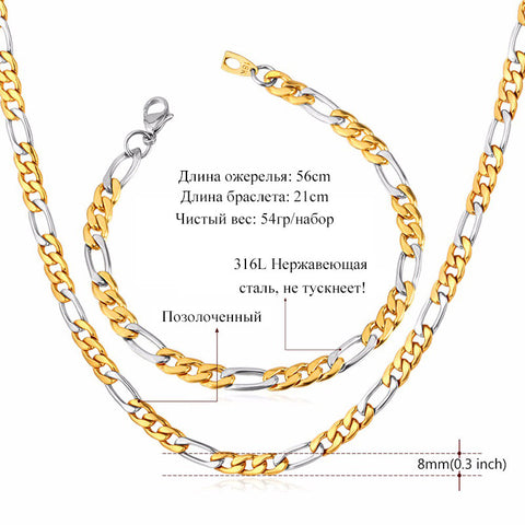Image of Two Tone Gold Color Jewelry Set Stainless Steel Figaro Chain Bracelet Necklace Set Men Jewelry S637