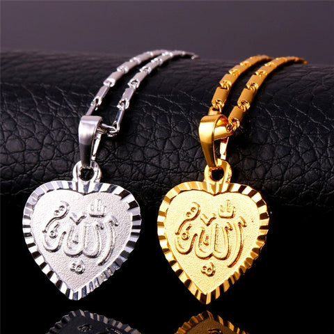 Arabic Jewelry Allah Necklace Women Gold Color Vintage Muslim Heart Necklaces & Pendants Islamic Jewelry P650