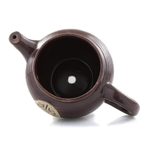 Brown ceramic teapot planter pot - inside
